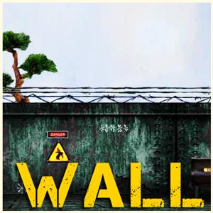 Prison-escape---8